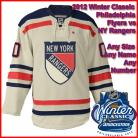 New York Rangers 2012 NHL Winter Classic Custom or Blank Jersey