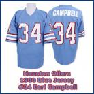 Houston Oilers 1980 NFL Light Blue Jersey #34 Earl Campbell